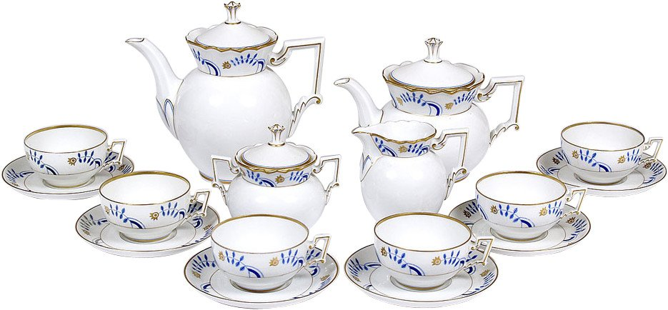 Coffee Set, Rosenthal Hella, Germany